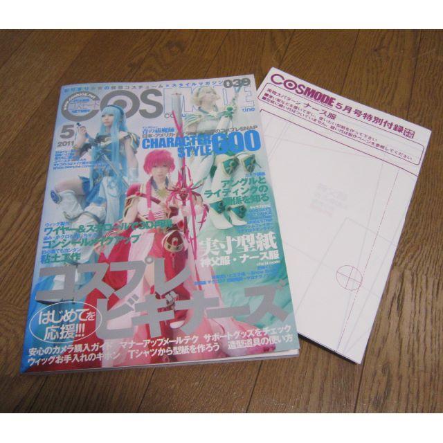 COSMODE コスモード 39の通販 by 葉月芽依's shop|ラクマ