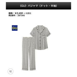 ジーユー(GU)のGU♡︎ドット半袖パジャマ♡︎(パジャマ)