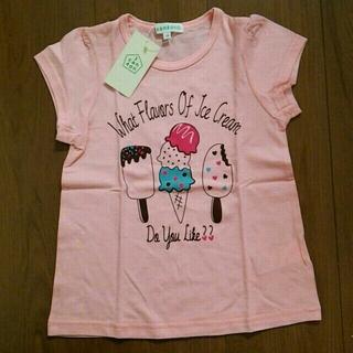 サンカンシオン(3can4on)の新品☆110㎝ 3can4on  半袖Tシャツ(Tシャツ/カットソー)