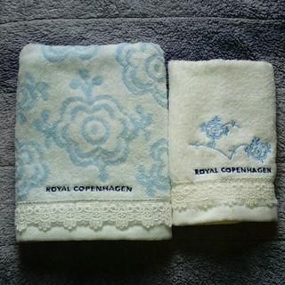 ロイヤルコペンハーゲン(ROYAL COPENHAGEN)のお値下げ 新品 ロイヤルコペンハーゲン タオルセット(タオル/バス用品)