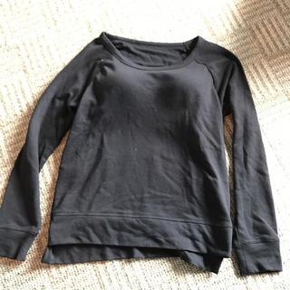 ジーユー(GU)の試着のみ!カップ付きロンT(Tシャツ(長袖/七分))