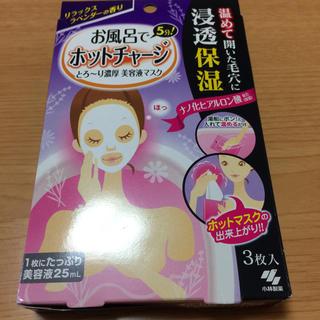 コバヤシセイヤク(小林製薬)の同梱で割引します☆新品☆お風呂でホットチャージ美容液マスク(パック/フェイスマスク)