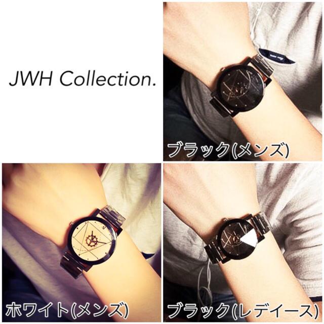 当店売れ筋‼️神秘的なJWHデザイナーズウォッチ☆白メンズ☆ メンズの時計(腕時計(アナログ))の商品写真