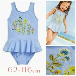 ネクスト(NEXT)の新品♡NEXT♡3ヶ月~6歳♡ブルー刺繍入りスイムウェア 水着 女の子(水着)