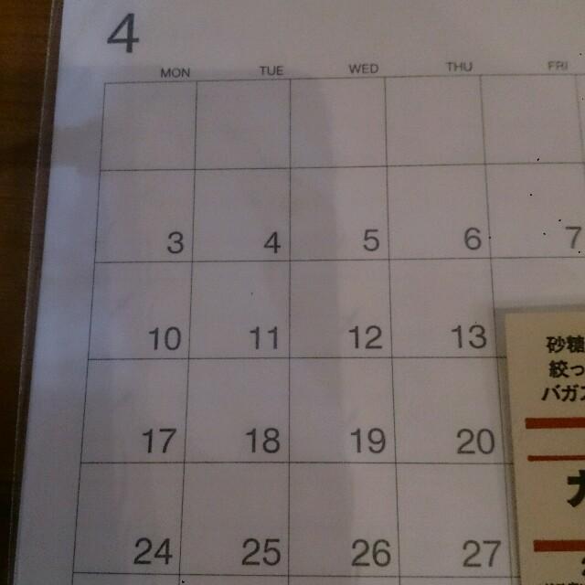 MUJI (無印良品)(ムジルシリョウヒン)の卓上カレンダー2017 インテリア/住まい/日用品の文房具(カレンダー/スケジュール)の商品写真