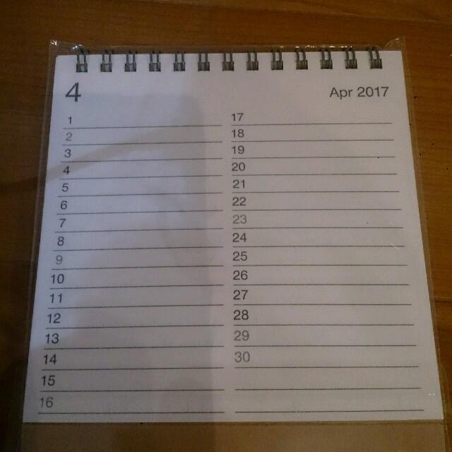 MUJI (無印良品)(ムジルシリョウヒン)の卓上カレンダー2017 インテリア