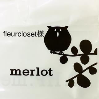 メルロー(merlot)のfleurcloset様専用 *リピーター様(シャツ/ブラウス(半袖/袖なし))