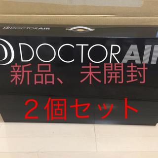 【新品 未開封 送料無料】ドクターエアー 3D マッサージシート 2個セット(マッサージ機)