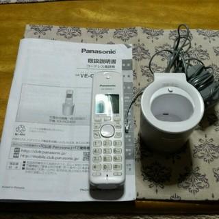パナソニック(Panasonic)のパナソニック 固定電話   数年間使用(電話台/ファックス台)