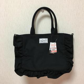 シマムラ(しまむら)の新品タグ付*フリルトートバッグ(トートバッグ)
