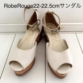 RobeRouge 22-22.5cm Sサイズ ウエッジ フラット ヒール (サンダル)