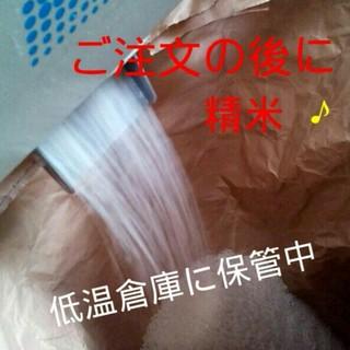 28年有機肥料使用三重県産コシヒカリ玄米30kg 食品/飲料/酒の食品(米/穀物)の商品写真