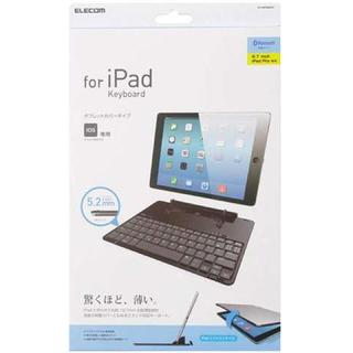 エレコム(ELECOM)の新品iPad Pro9.7専用キーボード エレコム TK-FBP068ISV3(タブレット)