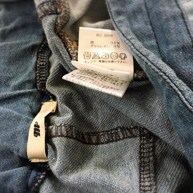 SCOT CLUB(スコットクラブ)の【未使用】スコットクラブ系列 ミルポア デニムタイトスカート 膝下 レディースのスカート(ひざ丈スカート)の商品写真