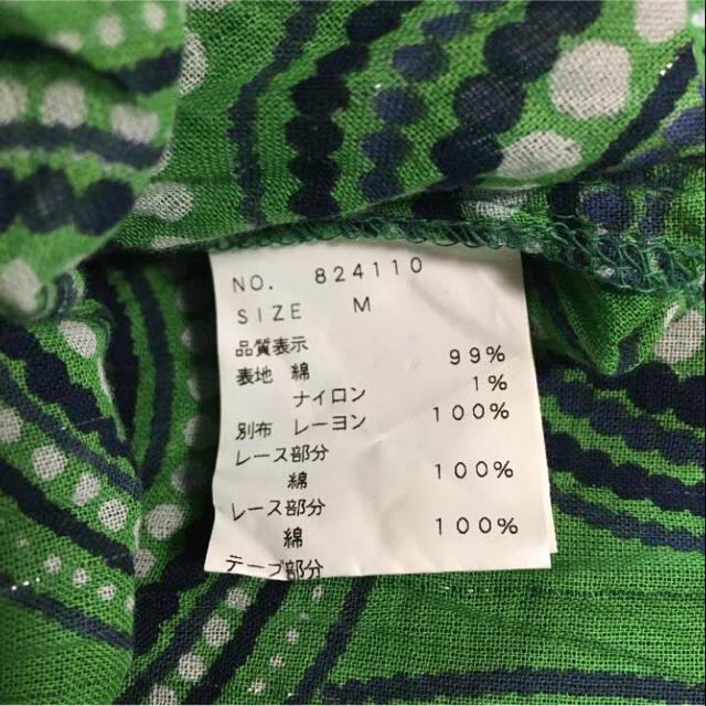 A・I・C(エーアイシー)のA・I・C ☆ スクエアネック ブラウス レディースのトップス(シャツ/ブラウス(長袖/七分))の商品写真