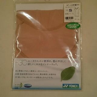 ヨネックス(YONEX)の【未使用】YONEX インナーウェア(アンダーシャツ/防寒インナー)