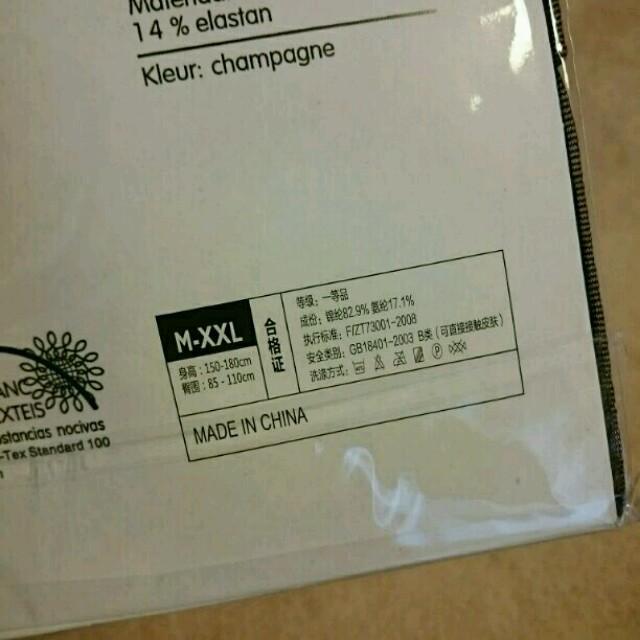 新品☆ガーターストッキング 黒 レディースのレッグウェア(タイツ/ストッキング)の商品写真