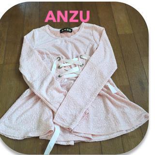 アンズ(ANZU)のANZU トップス(カットソー(長袖/七分))