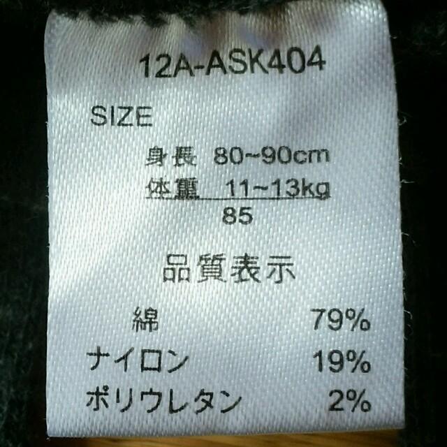 タイツ 85 キッズ/ベビー/マタニティのこども用ファッション小物(靴下/タイツ)の商品写真