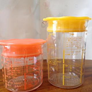 ベルメゾン(ベルメゾン)のタレ・つゆレシピ搭載❗️便利な蓋つきカップ(調理道具/製菓道具)