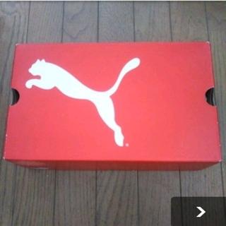 プーマ(PUMA)の新品 プーマ の 空き 箱, メンズ の 靴26,5cmの スニーカー箱(スニーカー)