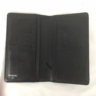 CHANEL(シャネル)のシャネル ワイルドステッチ 長財布 ラムスキン 黒 カード箱あり(T2041) レディースのファッション小物(財布)の商品写真