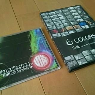 アリーアンドダイア(ALLY & DIA)の山嵐 - DVDセット 武史(OZROSAURUS/ALLY&DIA)(ミュージック)