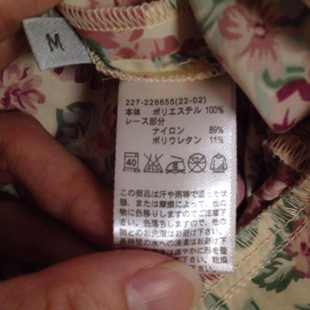 GU(ジーユー)のショートパンツ M レディースのパンツ(ショートパンツ)の商品写真
