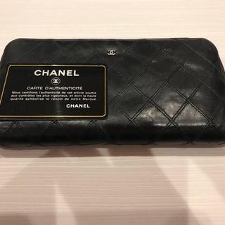 CHANEL(シャネル)の確実正規品 CHANEL長財布 レディースのファッション小物(財布)の商品写真