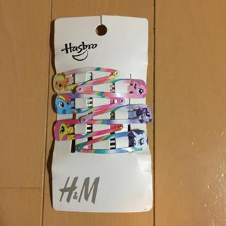 エイチアンドエム(H&M)のマイリトルポニー♡ヘアピンセット♡(ヘアピン)