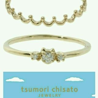 ツモリチサト(TSUMORI CHISATO)の新品☆上品なピンキーリングセットはツモリチサトジュエリー1号(リング(指輪))