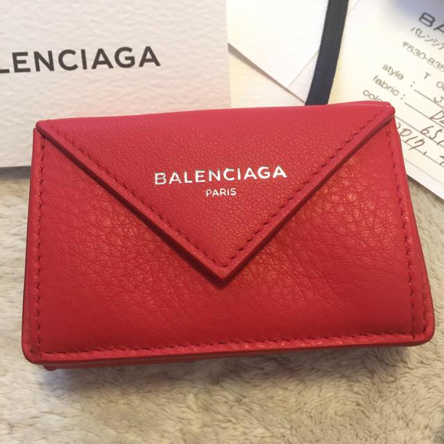 Balenciaga(バレンシアガ)の新品♡バレンシアガ ペーパーミニウォレット ミニ 財布 赤 レディースの