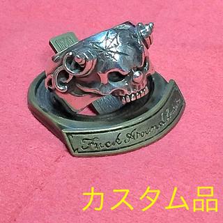 F.A.Lカスタム スウィルブレインリング FAL silver925 シルバー(リング(指輪))