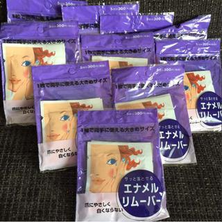 シセイドウ(SHISEIDO (資生堂))のエナメルリムーバー 個装タイプ 50回分(除光液)