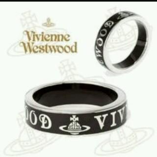 ヴィヴィアンウエストウッド(Vivienne Westwood)のヴィヴィアンウエストウッド 黒 リング(リング(指輪))