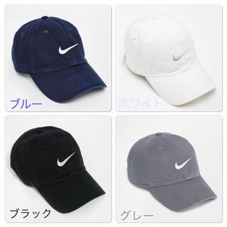 ナイキ(NIKE)の【新品】Nike(ナイキ)スウッシュキャップ 帽子(キャップ)
