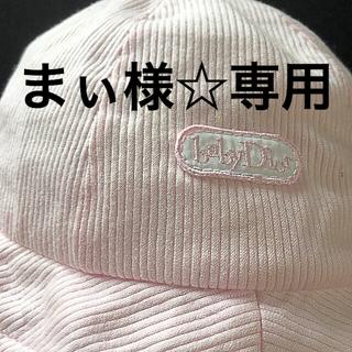 ディオール(Dior)のbaby dior 帽子(帽子)