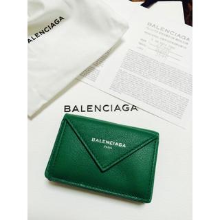 バレンシアガ(Balenciaga)の送料無料 新品未使用 バレンシアガ 三つ折り ミニ財布 激
