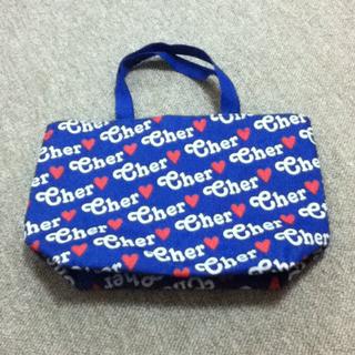 シェル(Cher)のcherのバッグ(送料込)(トートバッグ)