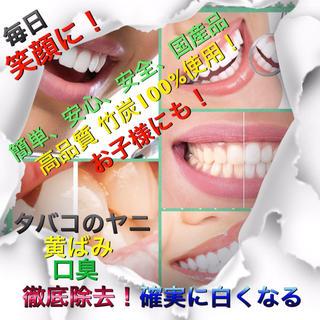 ジップ150日分スプーン2本付✨活性炭ホワイトニング❄️❄️(口臭防止/エチケット用品)