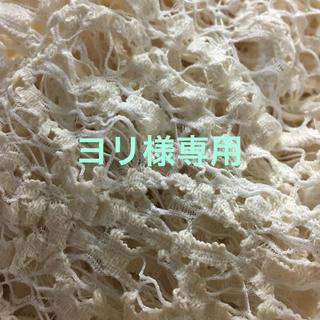 ビュルデサボン(bulle de savon)のvintage ○ belt & collar(ベルト)