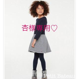 プチバトー(PETIT BATEAU)の杏様専用 ♡プチバトー コンビワンピース(ワンピース)
