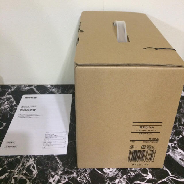 MUJI (無印良品)(ムジルシリョウヒン)の無印良品 電気ケトル ホワイト 新品未使用  スマホ/家電/カメラの生活家電(電気ケトル)の商品写真