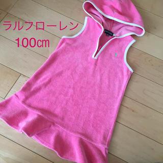 ラルフローレン(Ralph Lauren)の専用♡ラルフローレン ピンク ワンピース 100(ワンピース)