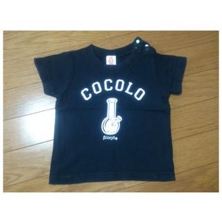 ココロブランド(COCOLOBLAND)のCOCOLObland kids 80(その他)