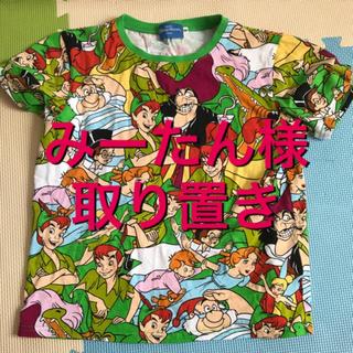 ディズニー(Disney)のピーターパン 服(Tシャツ)