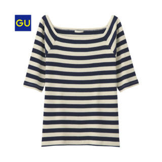 ジーユー(GU)のgu ボーダースクエアネックt(Tシャツ(長袖/七分))