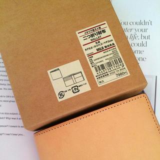 ムジルシリョウヒン(MUJI (無印良品))の【新品】MUJI イタリア産 ウォレット(財布)