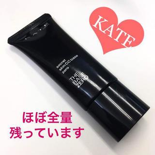 ケイト(KATE)のKATE シークレットスキンCCベース(化粧下地)