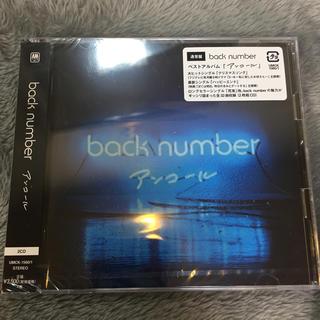 バックナンバー(BACK NUMBER)のback number 通常盤2枚組アルバム(ポップス/ロック(邦楽))